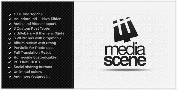 MediaScene