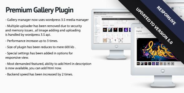 Premium-Gallery-Manager
