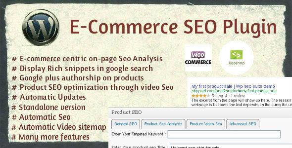 E-Commerce Seo Plugin