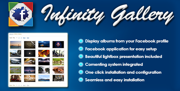 Infinity Gallery