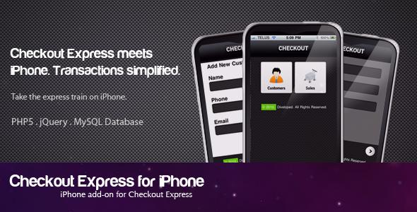 checkout-express