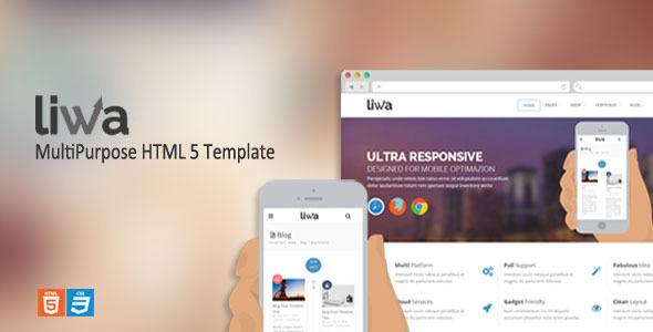 liwa-multipurpose
