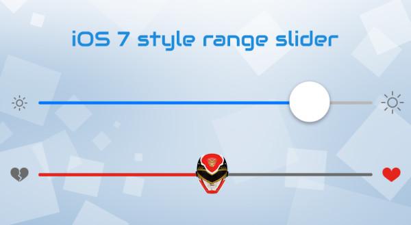 powerrange-slider