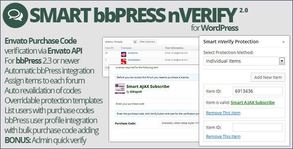 bbpress-verify