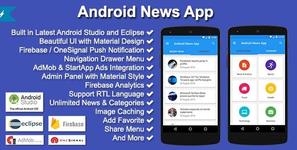 AndroidNewspp