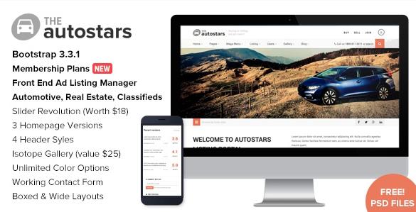 AutoStarsCarDealership