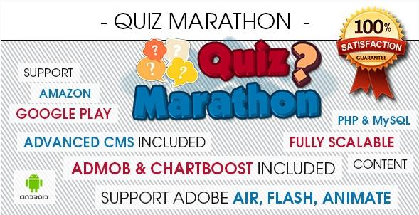 QuizMarathon