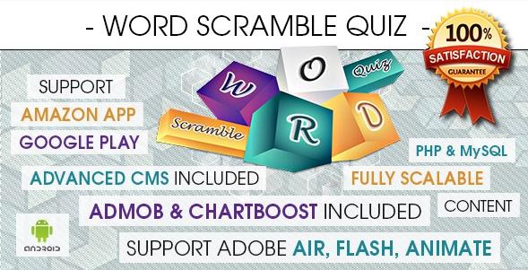WordScrambleQuiz