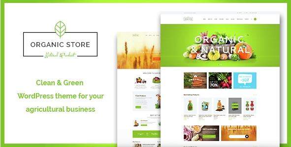 OrganicStore